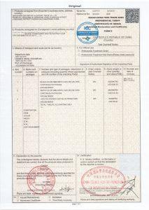 原产地证书中越进出口须知的资料